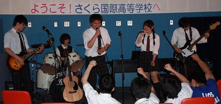 部活:さくら国際高等学校 東京...